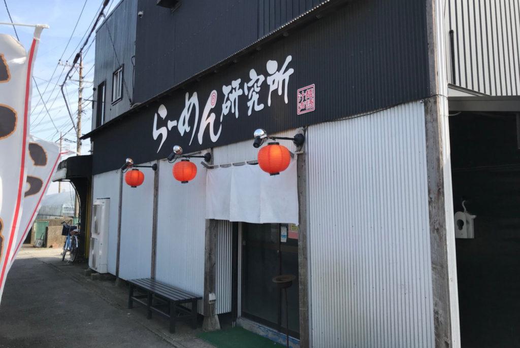 店主がこだわりぬいた「日本に一軒、あなたの好みをつくる店」