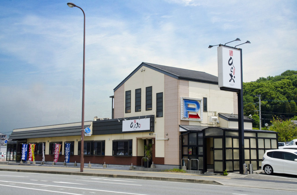 九州の食材に工夫をこらした絶品揃いの天ぷら専門店。