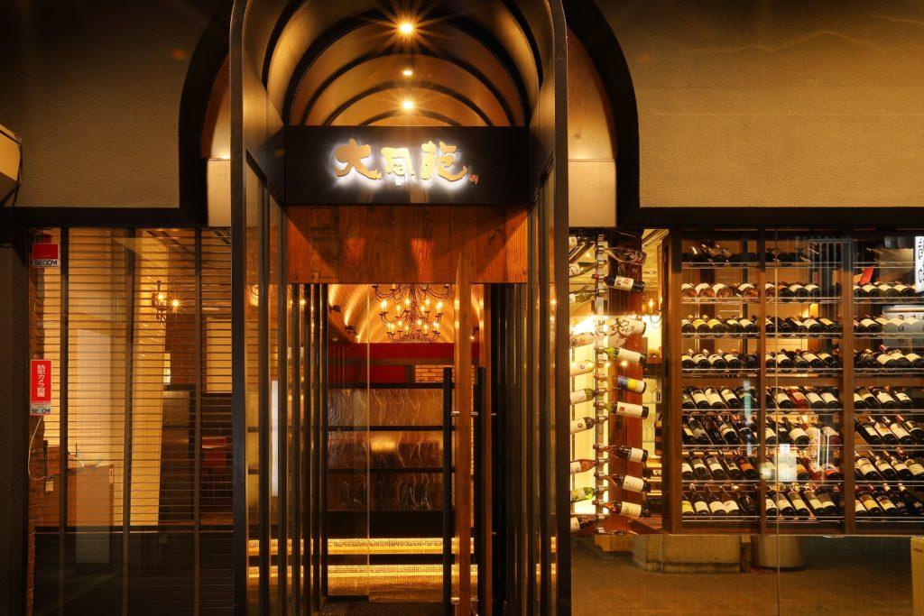 牛タンに冷麺、そしてソムリエおすすめのワインを愉しめる名店