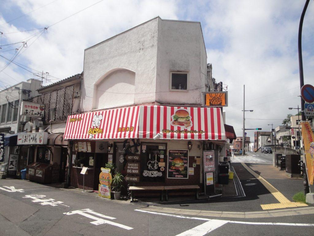 50年愛され続けた佐世保バーガー店で「ごちそうバーガー」を味わう