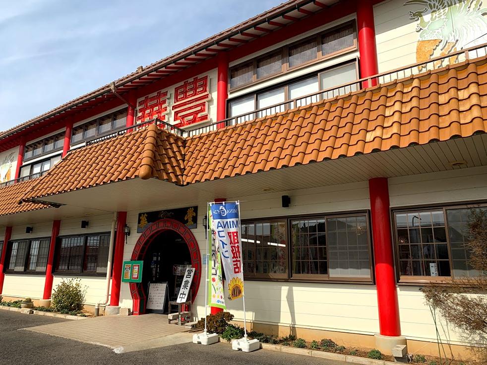 長崎の2大ご当地麺が楽しめる、地元で愛され続ける本格中華